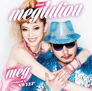 MEGの画像 p1_27